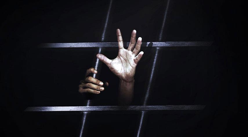 المجلس الدولي يطالب البحرين بالإفراج عن سجناء الرأي ووقف الإعدامات