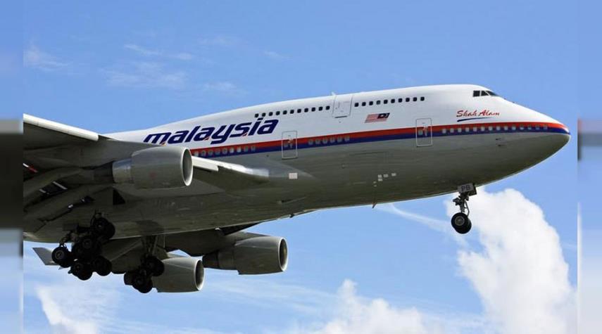 ما هي النظرية الجديدة حول الطائرة الماليزية المفقودة؟
