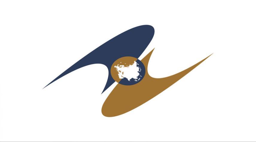 إيران تنضم لاتفاقية التجارة الحرة للاتحاد الأوراسي