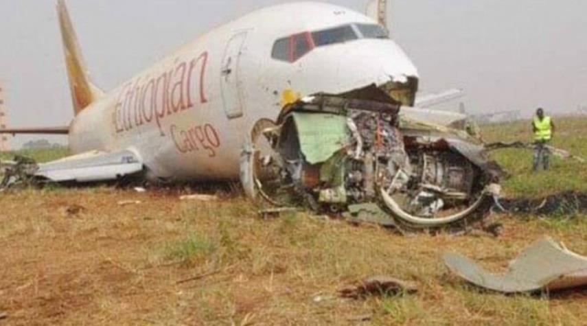 الموساد متهم بإسقاط الطائرة الإثيوبية ومصر تحقق بالقضية