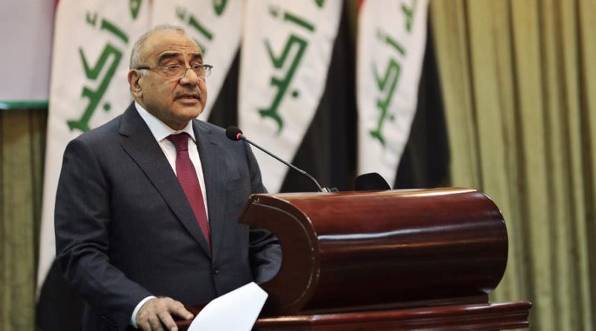 بغداد ترفض قرار واشنطن بشأن حركة النجباء