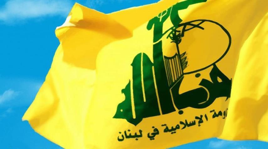 حزب الله يحذر من سياسة الكراهية التي تغذيها الولايات المتحدة