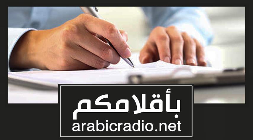 """مشاركة مكتوبة للأخ إبراهيم أحمد الجندبي من اليمن عبر الواتساب في برنامج """" اليمن التصدي والتحدي """""""