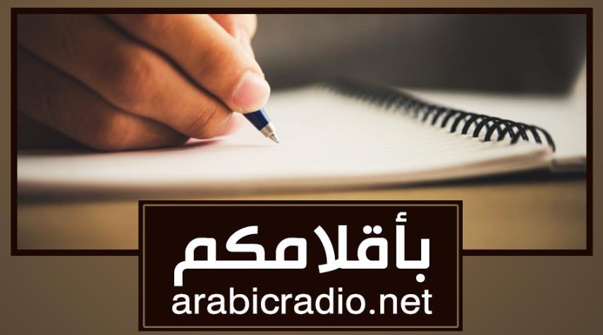 """مشاركة خطية للأخ أبو بتول من العراق أرسلها عبر الواتساب لبرنامج  """"عراق الرافدين """""""