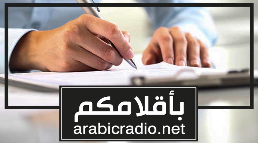 """مشاركة الأخت أم علي المنامية المكتوبة من البحرين عبر الواتساب في برنامج """" المنتدى الإذاعي """""""