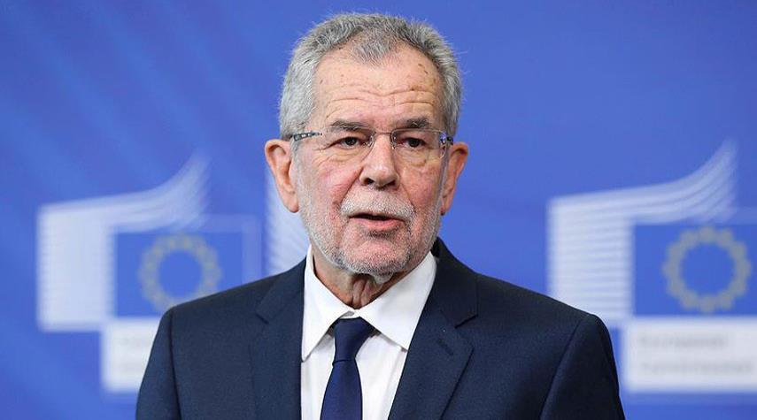 رئيس النمسا: موقف واشنطن حيال طهران استفزازي