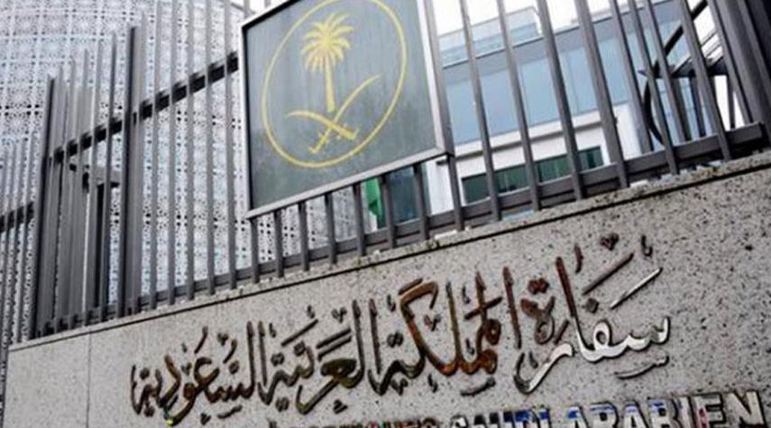 مسؤولون أتراك في ضيافة السفارة السعودية بأنقرة