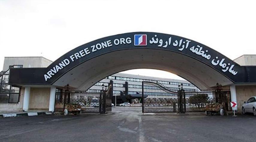 """إيران والعراق يدرسان إنشاء مدن صناعية مشتركة في منطقة """"أروند"""" الحرة"""