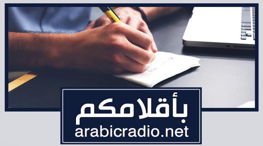 """مساهمة الأخ أبو مسعد الشيبة المكتوبة من اليمن عبر الواتساب في برنامج """" اليمن التصدي والتحدي """""""