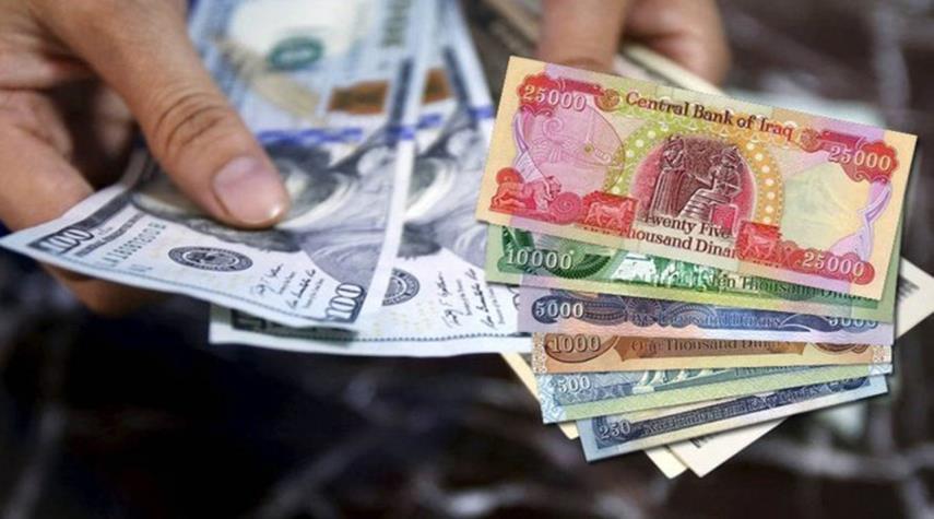 العراق...اسعار صرف الدولار اليوم الاحد