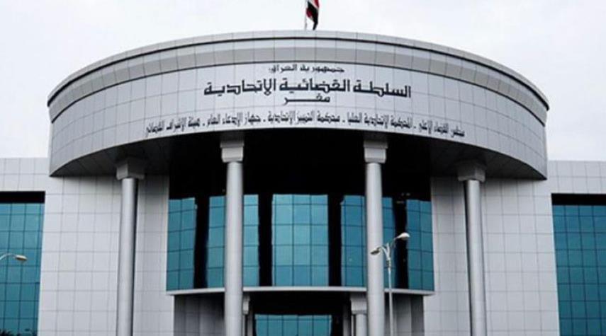 احالة ملفات مسؤولين عراقيين كبار الى القضاء