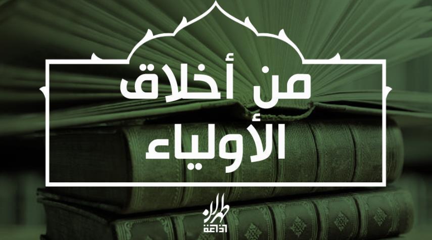 الحاج رجب علي خياط  وتهذيب النفوس- الشريف الرضي وإباء النفوس