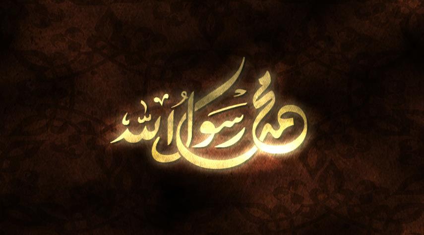 قصة مولد الرسول الاكرم ص كاملة مكتوبة ولادة النبي محمد رسول الله صلى الله عليه وآله