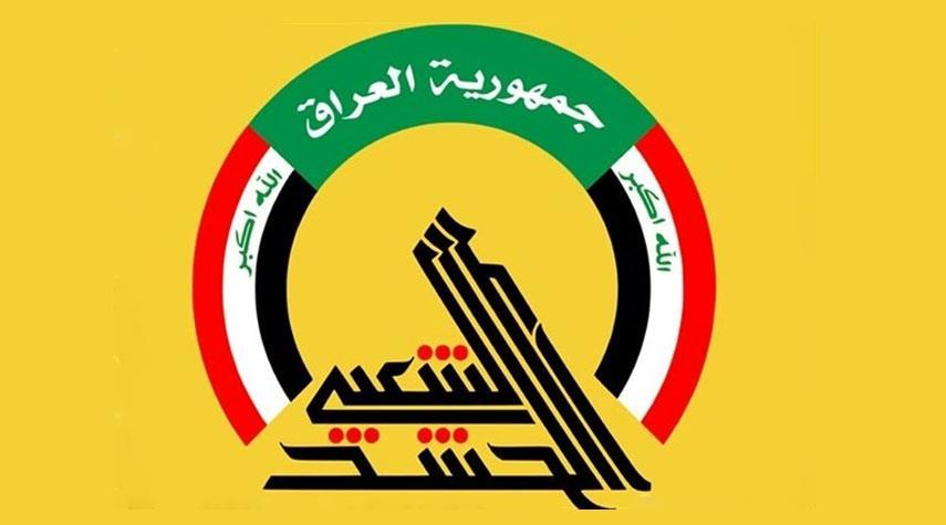 بيان هام للحشد الشعبي بشأن الأحداث الأخيرة في العراق