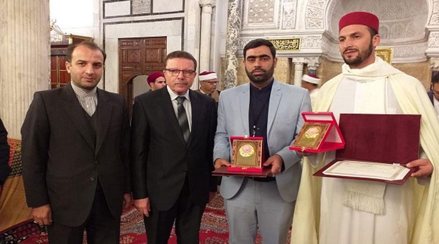 ايران تحقّق المركز الثاني في جائزة تونس العالميّة للقرآن