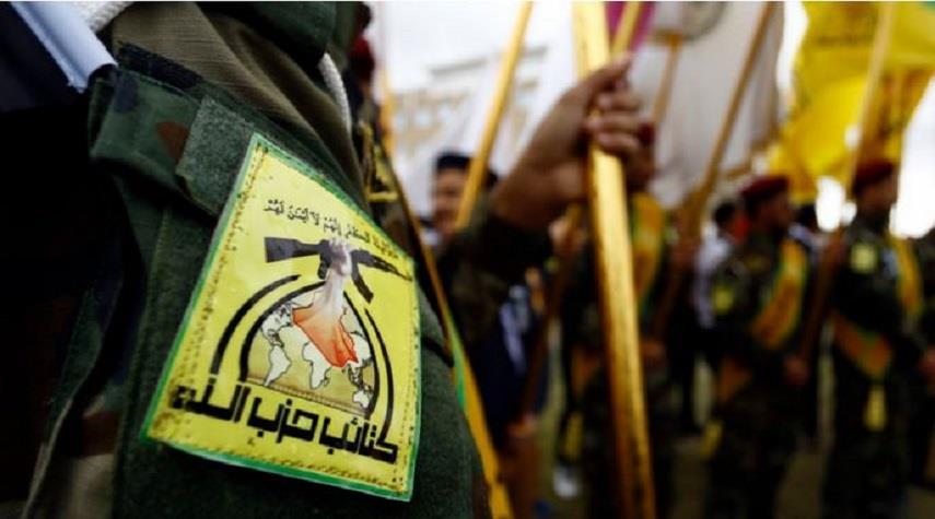 العراق.. كتائب حزب الله تحذر ترامب من أي عمل عدواني