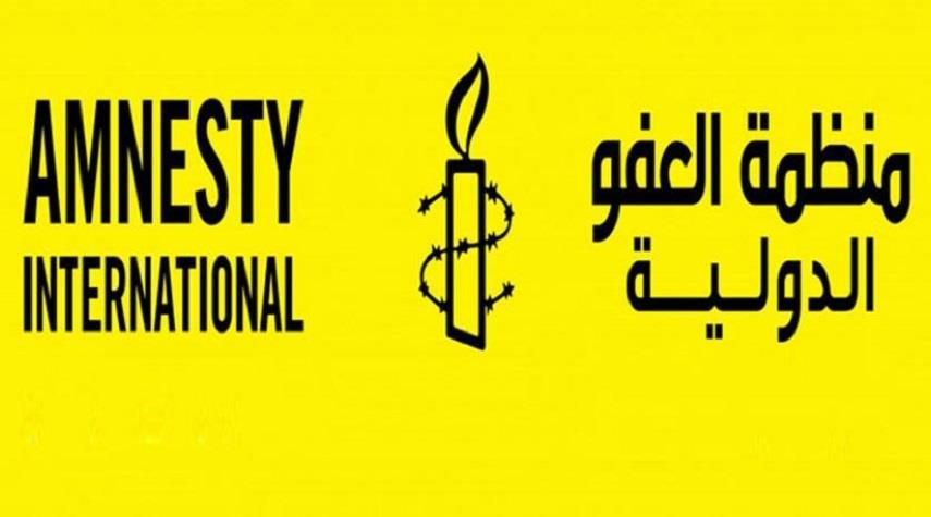 منظمة العفو تطالب ملك السعودية بالإفراج عن فلسطينيين معتقلَين
