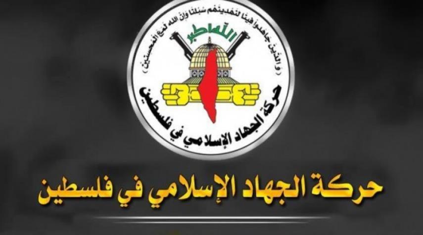 حركة الجهاد الاسلامي الفلسطينية: القدس الهمّ الرئيس للشهيد سليماني