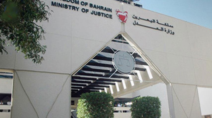 البحرين... تأييد حكم الإعدام بحق شابين