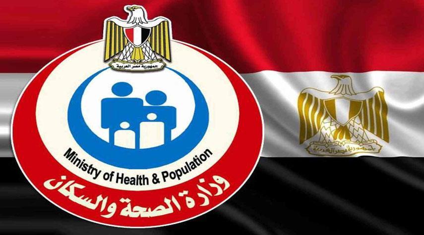 الصحة المصرية تحذّر من التهاون مع كورونا