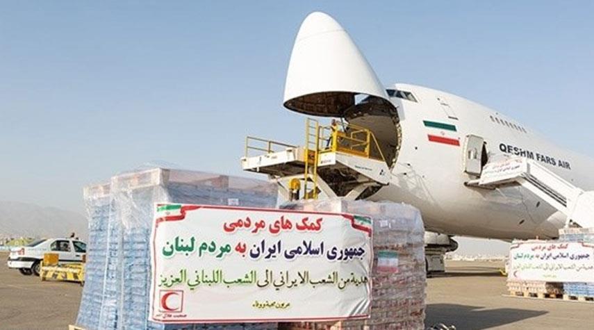 طائرة مساعدات إيرانية تصل الى مطار بيروت