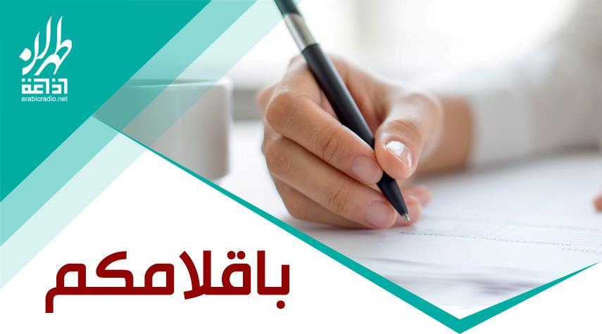 مشاركة واتساب مكتوبة من أحمد العيسى