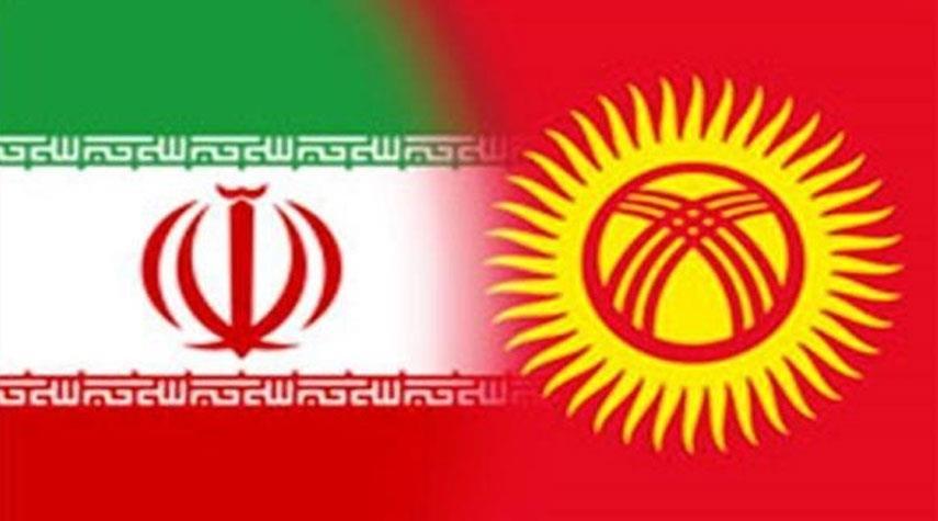 التأكيد على تنفيذ الاتفاقيات الاقتصادية خلال مباحثات ايرانية-قرغيزية