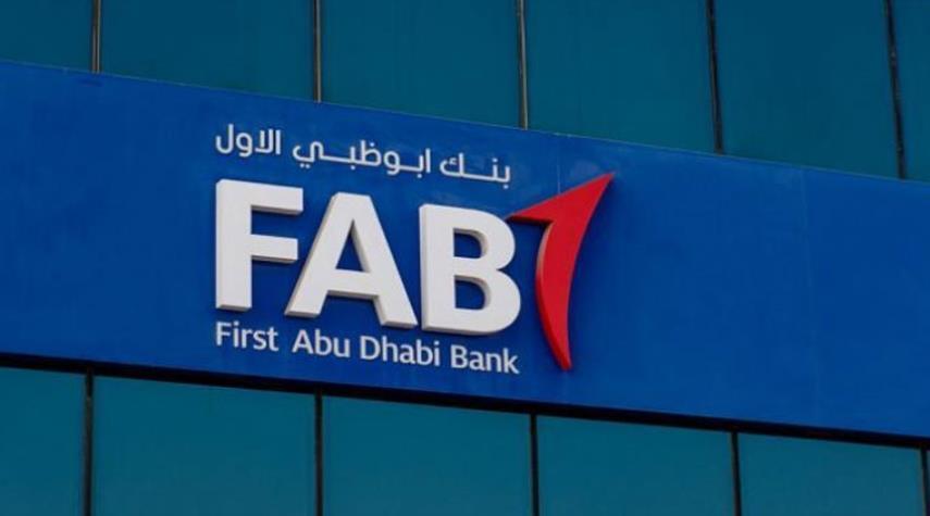 أكبر بنك في الإمارات تهبط ارباحه بنسبة 16% في 2020