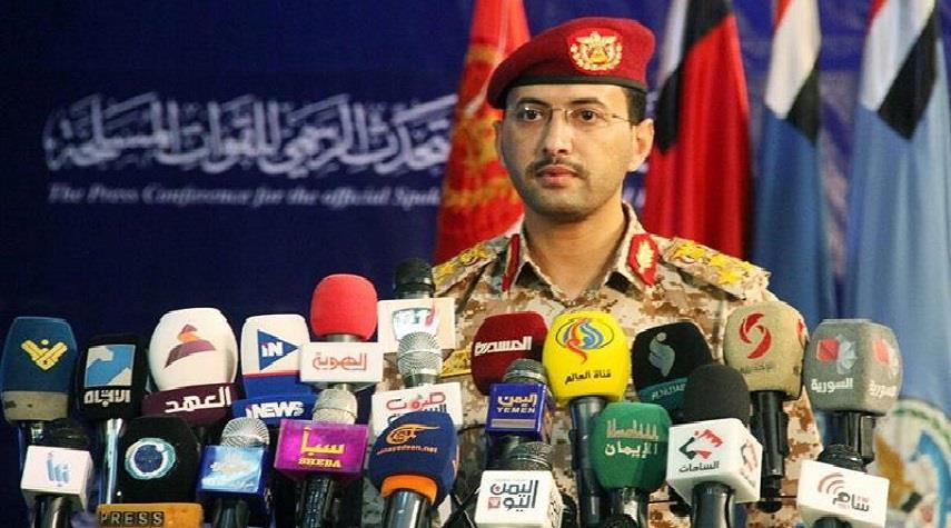 اليمن سيعلن عن عملية كبرى في العمق السعودي