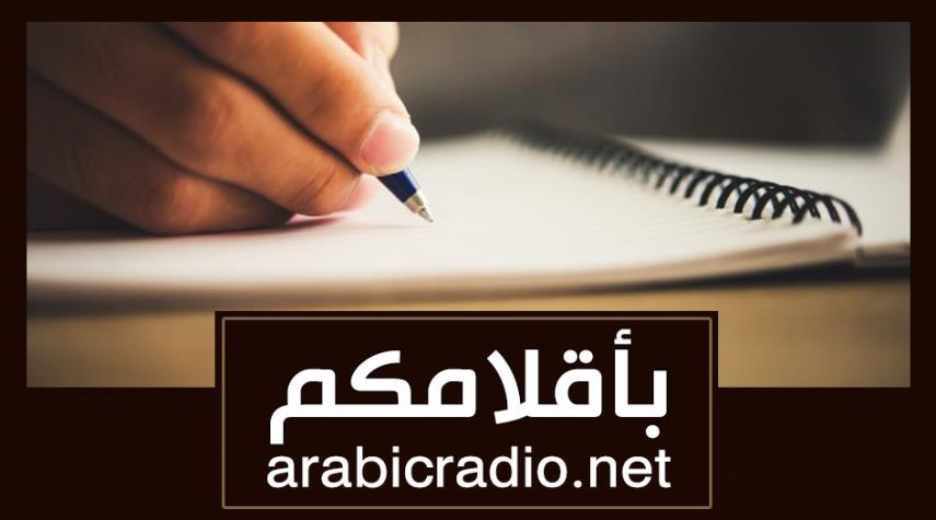 مشاركة واتساب مكتوبة من أبوحزام
