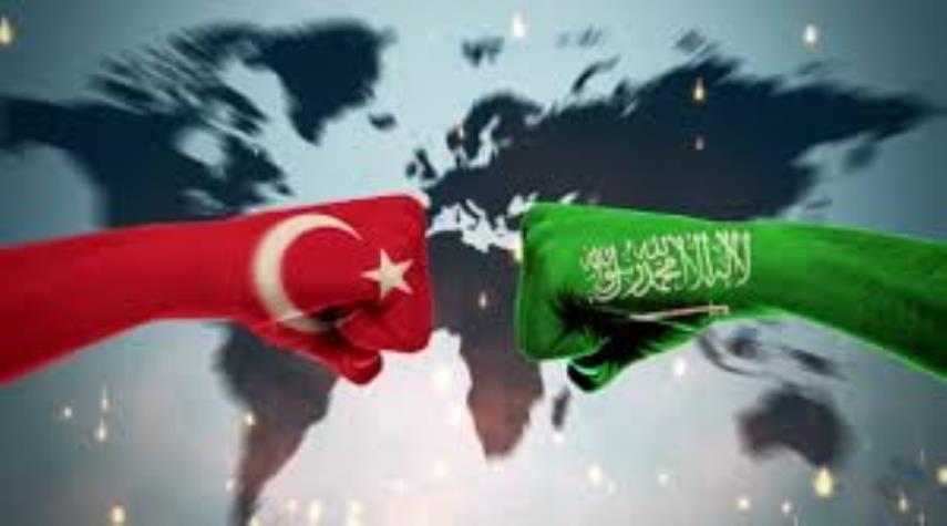 انقرة تقدم شكوى رسمية لمنظمة التجارة العالمية ضد الرياض