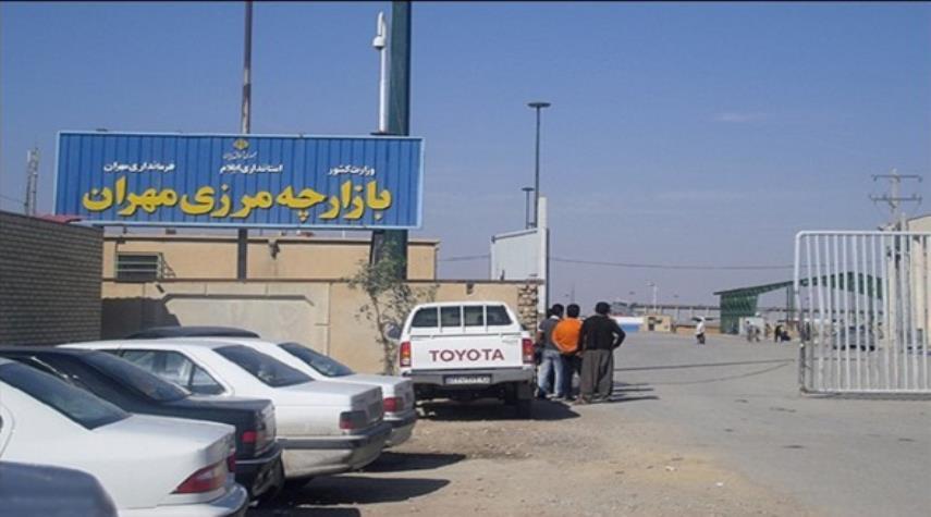 رسميا.. إعلان مدينة مهران الحدودية منطقة تجارية حرة