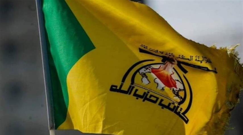 """""""كتائب حزب الله"""" في العراق تتهم بريطانيا باحداث كربلاء"""