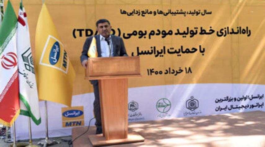 بالصور من إيران.. تدشين خط لإنتاج مودم محلي الصنع في مدينة كرج