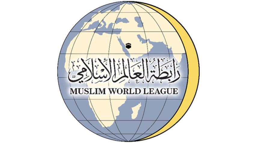 رابطة العالم الإسلامي تندد بجريمة الدهس الإرهابية في كندا