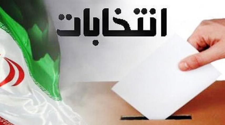 يوم 18 حزيران والعرس الانتخابي في الجمهورية الإسلامية الايرانية