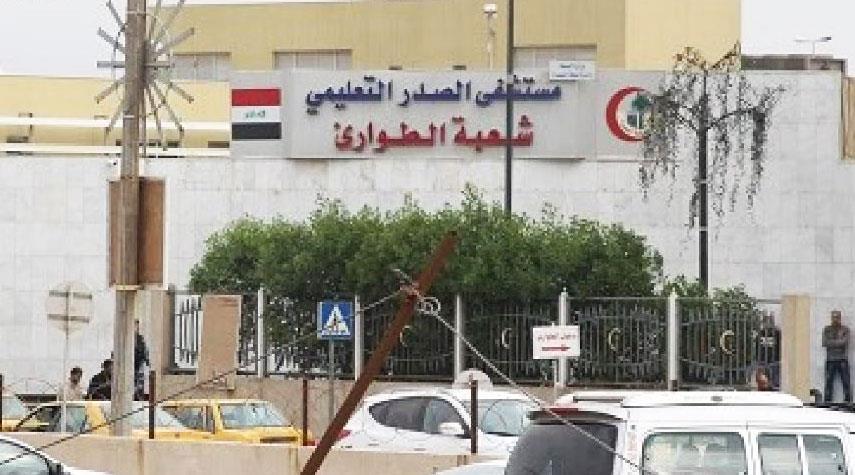 العراق.. القبض على شخصين يحملان قنبلة يدوية داخل مستشفى