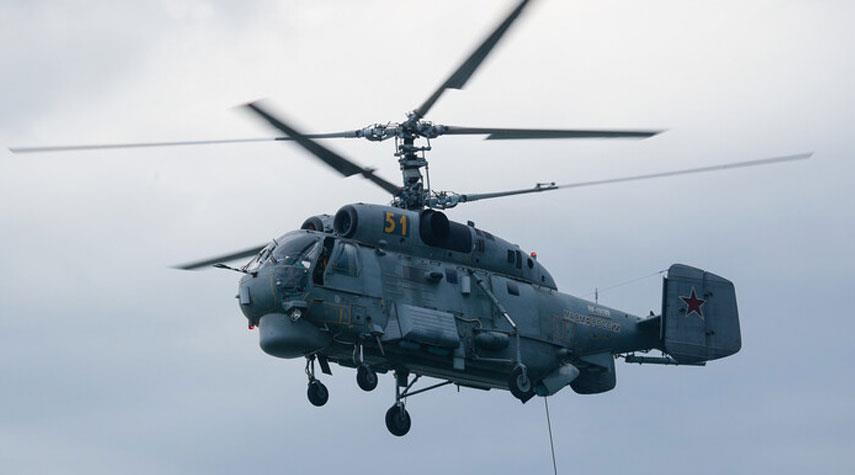تحطم مروحية في الشرق الأقصى الروسي.. ومصير الطاقم مجهول