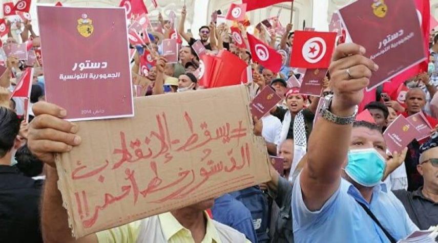 الآلاف في تونس يحتجون على قرارات الرئيس سعيّد