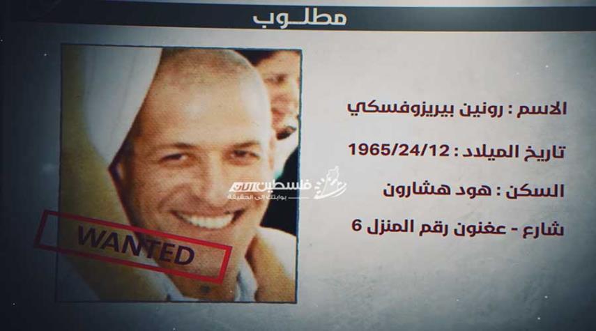 المقاومة الفلسطينية تكشف هوية رئيس الشاباك