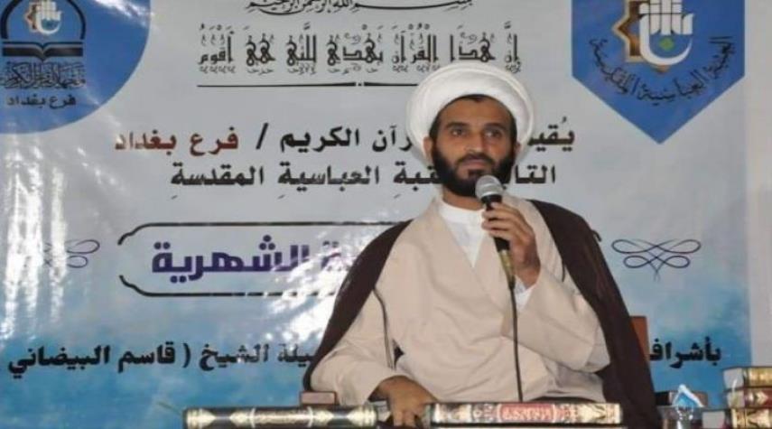 """العراق.. إقامة ندوة بعنوان """"النبيّ والشريعة السمحاء"""""""