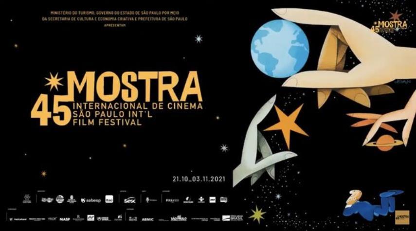 12 فيلما إيرانيا ضمن جدول عروض مهرجان ساو باولو السينمائي